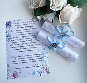 """Весільні запрошення у свитках """"Spring flowers"""""""
