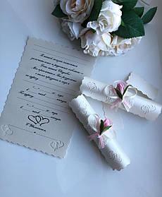 """Запрошення на весілля у свитках """"Flowers"""""""