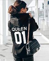 """Реглан жіночий мод 127 (50-52) """"WORLD of WOMAN"""" недорого від прямого постачальника"""