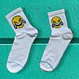 Шкарпетки смайли зі сльозами розмір 36-42, фото 2