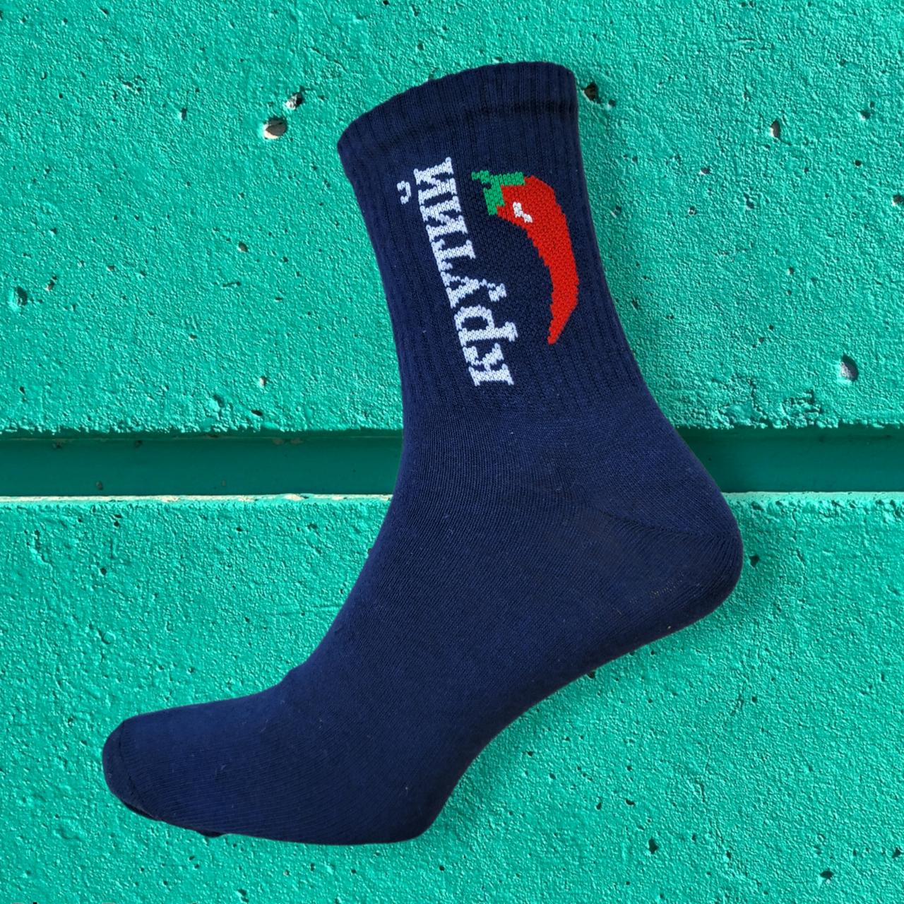 Носки с принтом высокие синие 36-40 размер