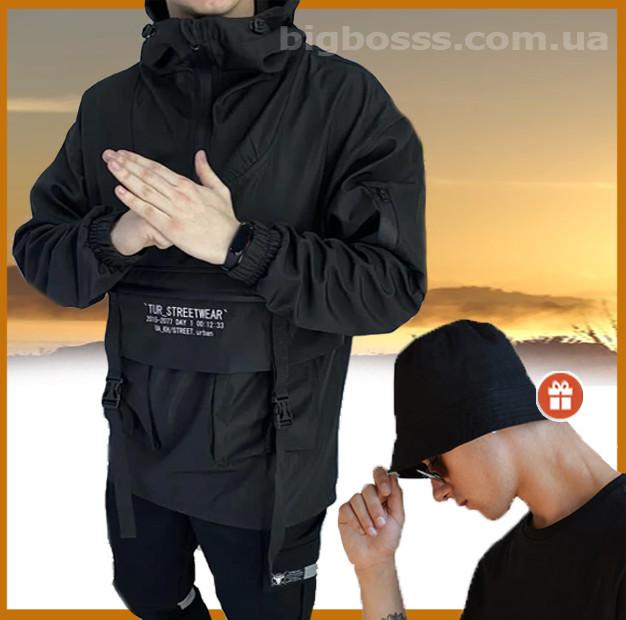 Демисезонная мужская куртка весна осень с капюшоном, спортивная ветровка анорак, Кадзима + подарок