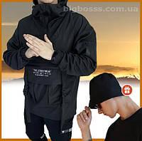 Демисезонная мужская куртка весна осень с капюшоном, спортивная ветровка анорак, Кадзима + подарок, фото 1