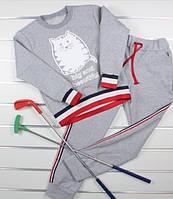 Трикотажний костюм для дівчинки