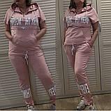 Жіночий літній костюм з брюками (Туреччина); Розміри:50,52,54,56(повномірні)кольору беж, пудра., фото 2