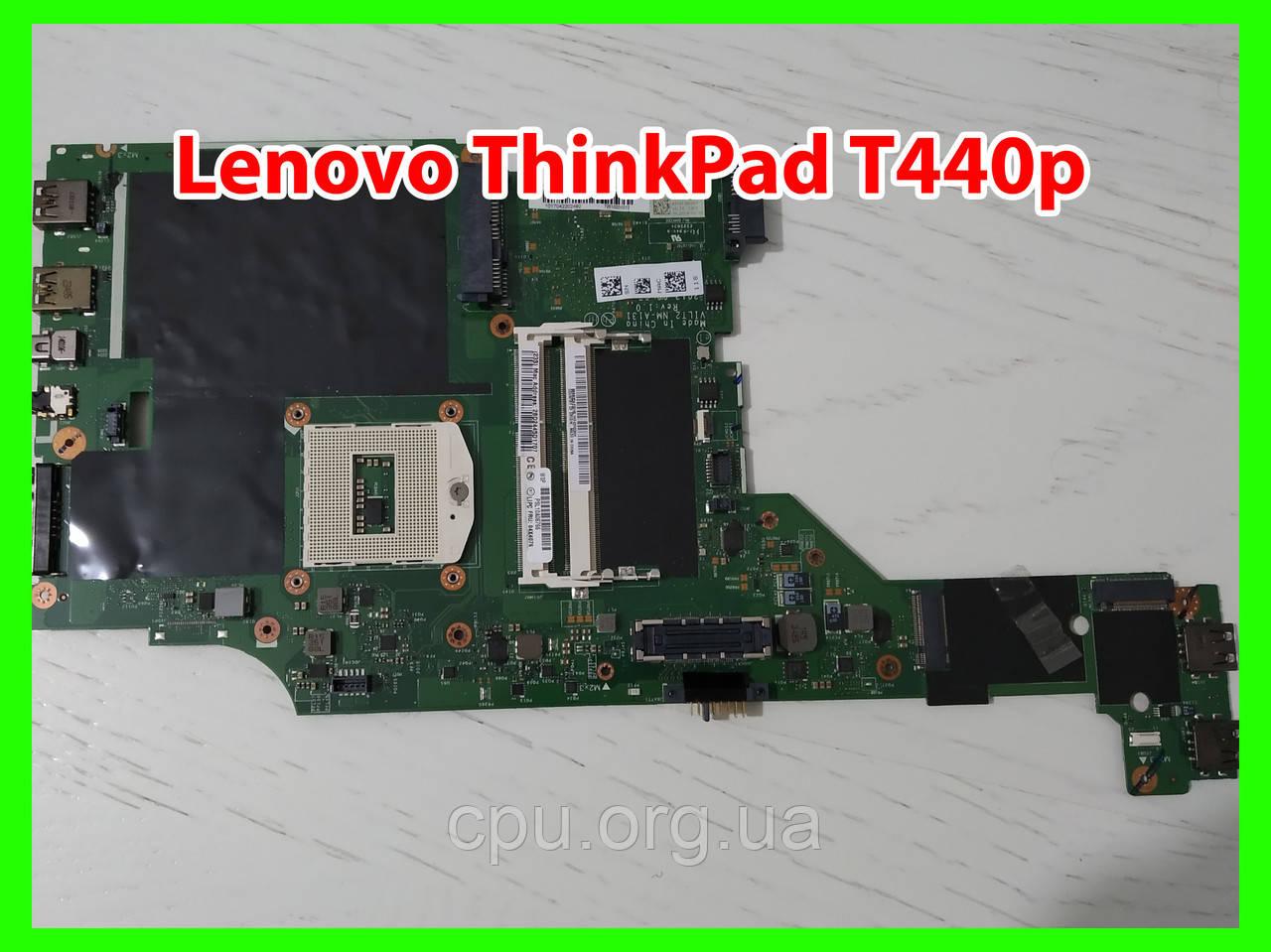 Материнська плата Lenovo ThinkPad T440p 00HM971