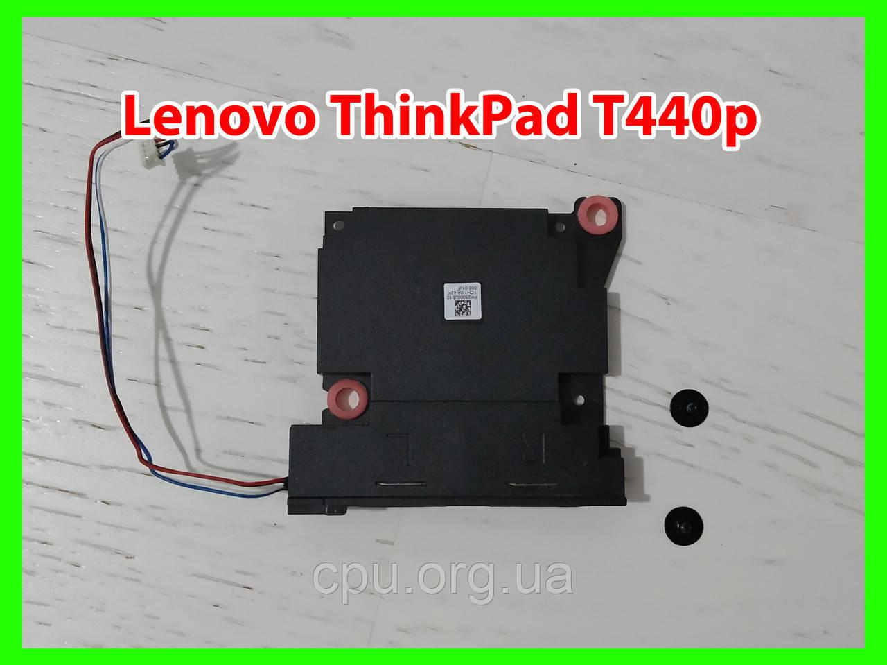 Динамики speakers Lenovo ThinkPad T440p