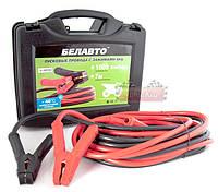 Провода для прикуривания БЕЛАВТО ⚡ 1000 Ампер ✓ 7 метров  ⛟ Бесплатная доставка!!!*