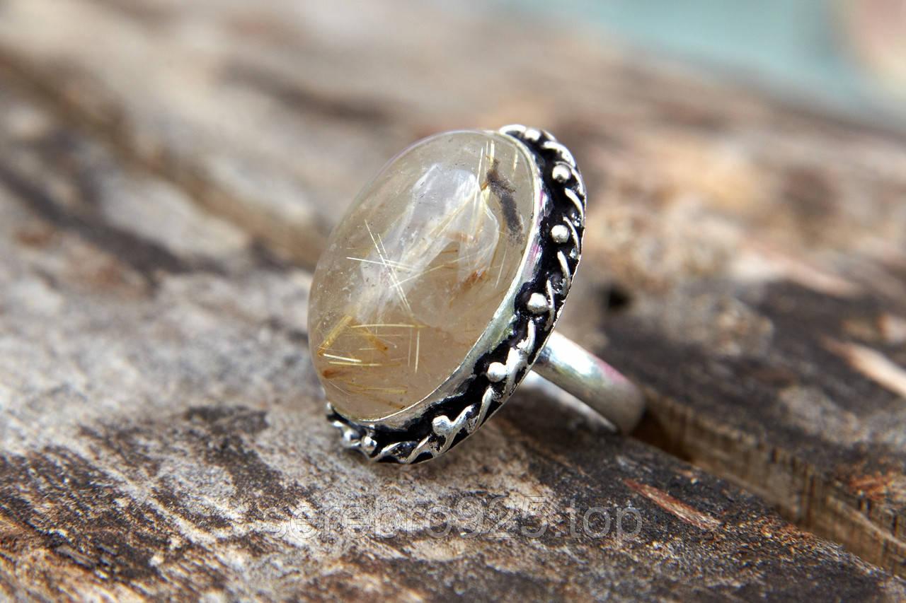Кольцо с натуральным рутиловым кварцем - волосатик ( Волос Венеры) в серебре 18 р,