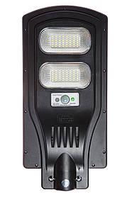 LED светильник на солнечной батарее 60 Вт FOYU ! Гарантия качества !
