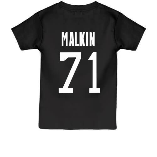 Дитяча футболка Evgeni Malkin