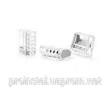 Клемма соединительная 5-проводная PROinstal К255 для распределительных коробок, 5-pin, прозрачная