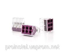 Клемма с зажимом 6-проводная PROinstal K773-106 для распределительных коробок, 6-pin, прозрачно-фиолетовая