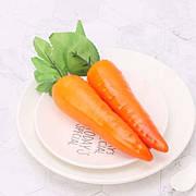 Штучний овоч-морква.Муляж моркви.