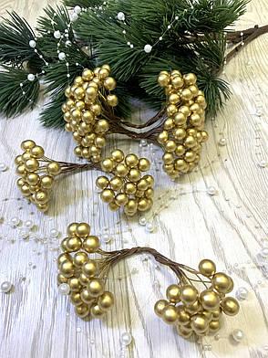 Искусственные глянцевые ягоды для декора ( золото 40 шт), фото 2