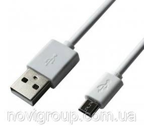 Кабель USB 2.0 (AM / Місго 5 pin) 1,5м, білий, Пакет Q250