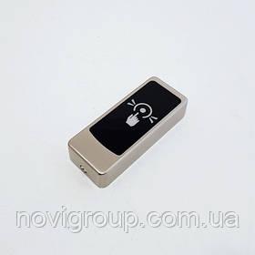 Кнопка виходу металева сенсорна MT-705