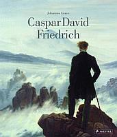 Йоханесс Грейв Caspar David Friedrich