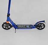 Самокат алюминиевый 020692 Best Scooter, СИНИЙ, фото 3