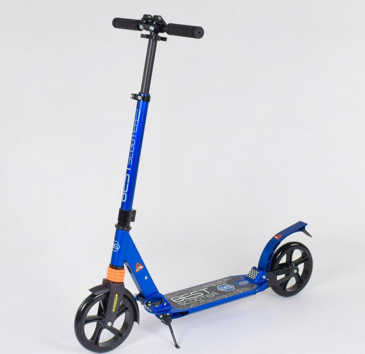 Самокат алюминиевый 020692 Best Scooter, СИНИЙ
