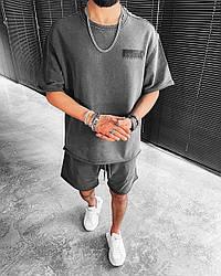 Мужской спортивный костюм/комплект антрацит свободного кроя лето. Футболка  + шорты Турция