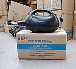 Генератор холодного туману VectorFog DС20 Plus. Генератор DС20+ на Акумуляторі. Батареї, фото 6