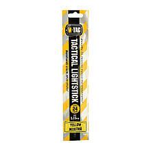 M-Tac химсвет 15 см Желтый