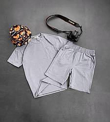 Мужской спортивный костюм/комплект серый лето. Футболка + шорты Турция