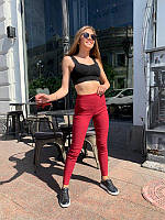 Женские стильные стрейчевые джинсы бордо