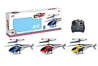 Вертолет аккум р/у CG156 3 вида, в коробке