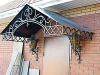 Козырек кованый над входом