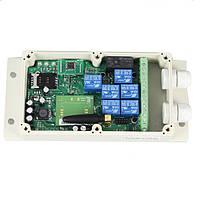 Модуль дистанционного управления беспроводной GSM реле 7 каналов 10А