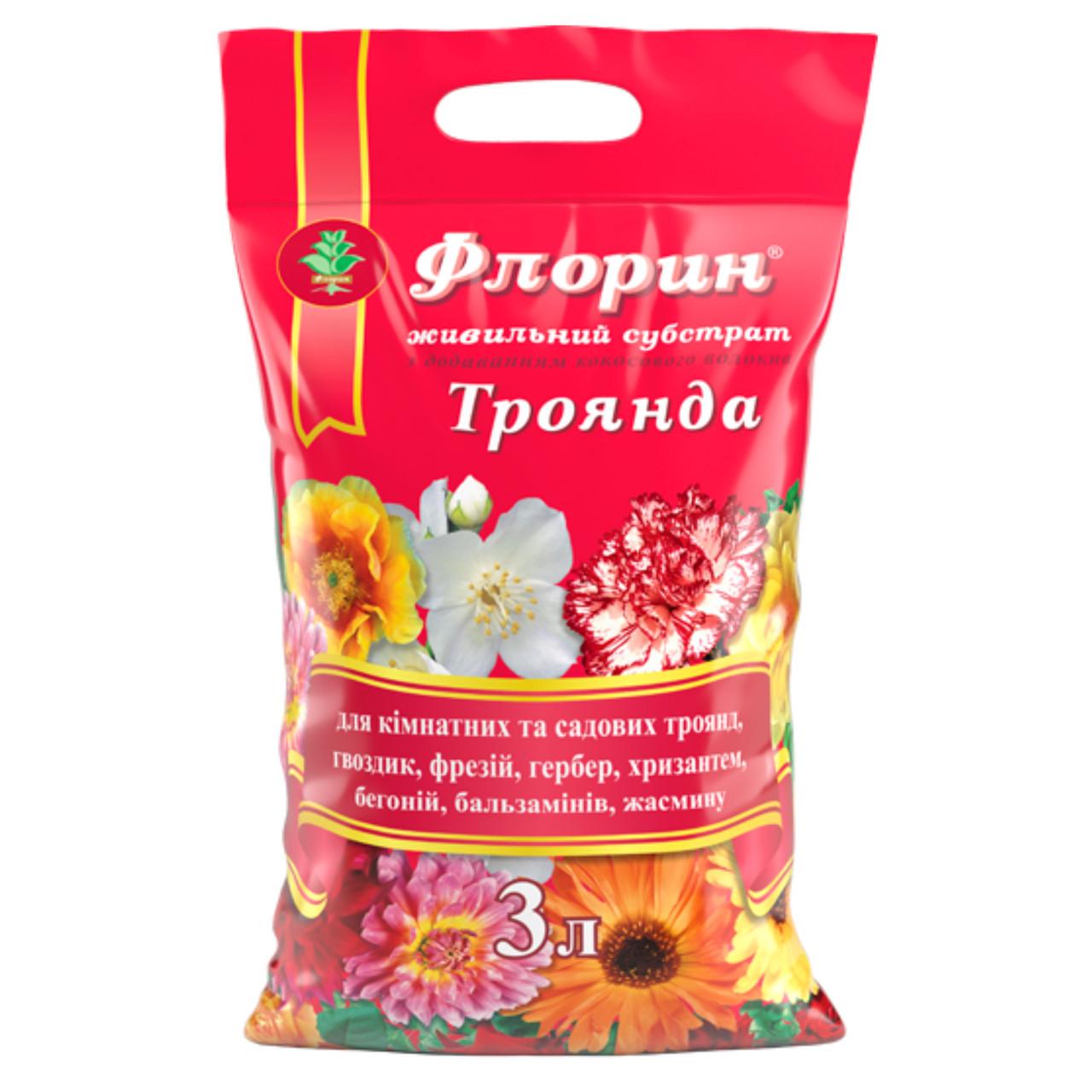 Субстрат Флорін для троянд, 3 л