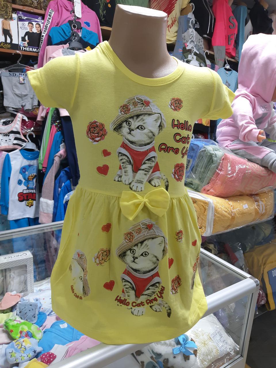 Летнее платье для девочки Коты р.98-122