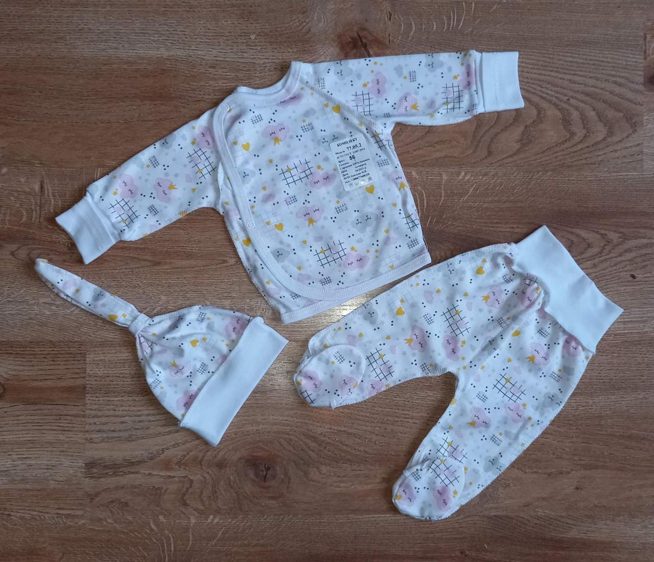 Комплект 3-ка на новорожденных