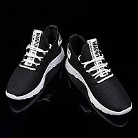 Удобные мужские кроссовки с белой подошвой