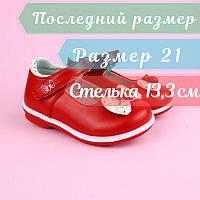 Червоні туфлі для дівчинки Тому.м розмір 21, фото 1