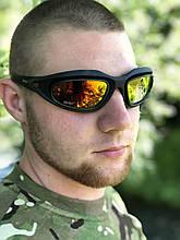 ОЧКИ ТАКТИЧЕСКИЕ Daisy USA Military