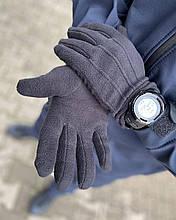 Флісові рукавички