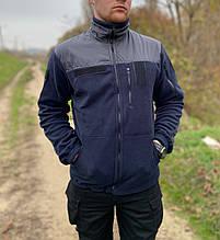 КОФТА ФЛИСОВАЯ ТЁМНО-СИНЯЯ