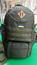 Рюкзак тактичний олива 45л