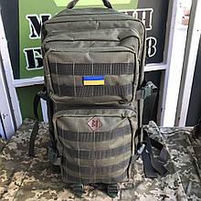 Рюкзак тактический олива  50л