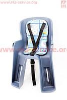 Сиденье для перевозки детей LUX (без крепления, возможна установка на узкий багажник), YC-699