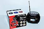 Портативная радио-колонка RX-186QI, фото 7