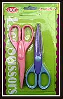 Фигурные ножницы (2 шт в наборе)