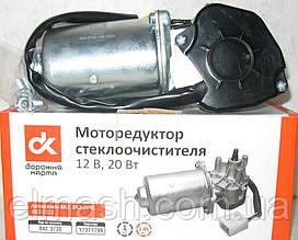 Моторедуктор склоочисника ВАЗ 2110, 2120, 2123 12В 20Вт <ДК>