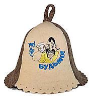 Шапка для бани и сауны из натуральной шерсти - Будьмо