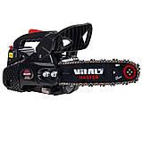 Бензопила ланцюгова Vitals Master BKZ 2511s Black Edition + В подарунок масло до бензини 2Т!, фото 5