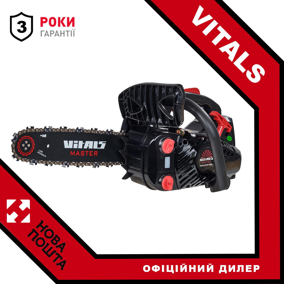 Бензопила ланцюгова Vitals Master BKZ 2511s Black Edition + В подарунок масло до бензини 2Т!