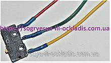 Выключатель три провода универсальный (б ф.у, Китай) колонок Amina, Грета, Dion, Mila, Selena, к.з. 07352